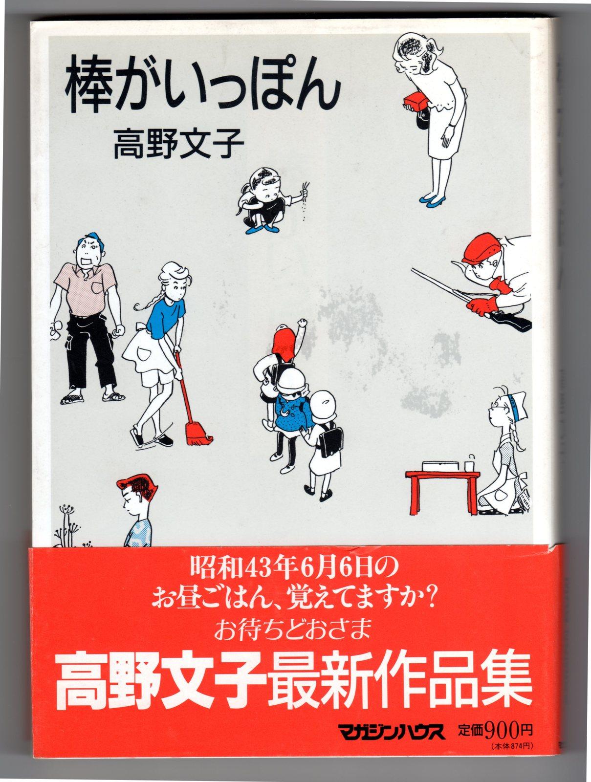 Takano2063_2