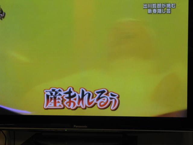 20140105_5